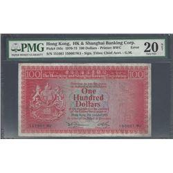 Hong Kong HSBC Pick-185c 1973 $100 ERROR mismatched serial number VF20 PMG