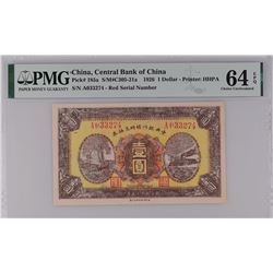 Central Bank of China Pick 185a 1926 $1 Military Issue CHUNC64 EPQ PMG
