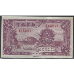Industrial Development Bank of China Pick 500b 1928 20 cents UNC RAW