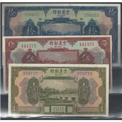 Chinese Italian Banking corporation 1921 set of 3 notes $1, $5 and $10 all CHUNC