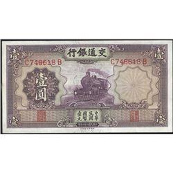 Bank of Communications 1935 1 Yuan AU58