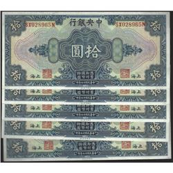 Set of 5 consecutive Central Bank of china 1928 10 AU/UNC