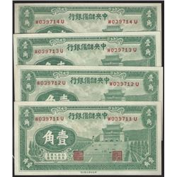 Set of 4 consecutive Central Reserve Bank of China 1940 10 cents GEM