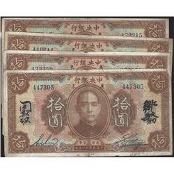 Set of 4 Central Bank of China 1923 10 VF/EF