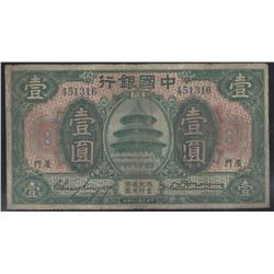 Bank of China 1930 1 AMOY F/VF