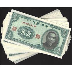 20 CONSECUTIVE Central Bank of China 1940 10 cents CHUNC