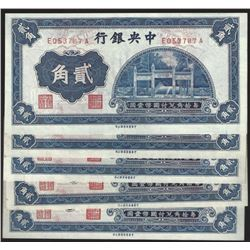 5 CONSECUTIVE central bank of China 20 cents AU-UNC