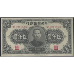 Central Reserve Bank of China 1945 5000 Yuan AU+