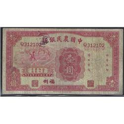 Farmers Bank of China 1934 1 FOOCHOW overprint F/VF+