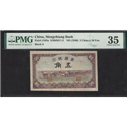 China Pick J103a 1940 5 Chiao VF35 PMG
