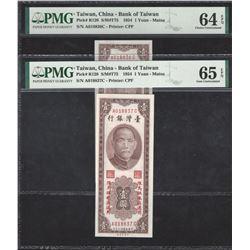two consecutive Taiwan Pick R120 1954 1 Yuan CHUNC64 EPQ & GEM65 EPQ