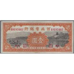 China Bank of Hopei 1934 1 Choice AU RAW