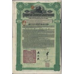 1911 Imperial Chinese Government Bond
