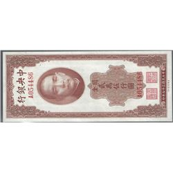 Central Bank of China Pick 365 1948 25,000 UNC