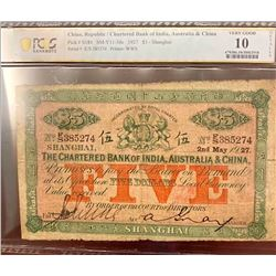 China Chartered Bank 1927 $5 VG10 PCGS