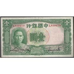Bank of China P-78 1936 1 AU+