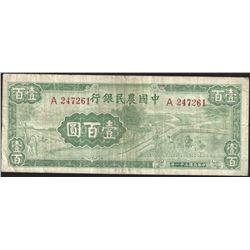 Farmers Bank of China P-480 1940 100 Yuan VF+