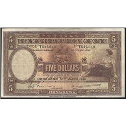 Hong Kong HSBC 1946 $5 EF