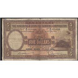 Hong Kong HSBC 1954 $5 F+