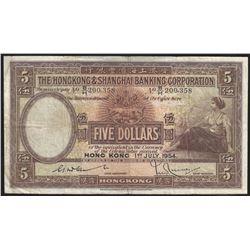 Hong Kong HSBC 1954 $5 Choice VF