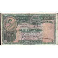 Hong Kong HSBC 1947 $10 VF