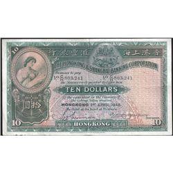 Hong Kong HSBC  1948 $10 VF/EF