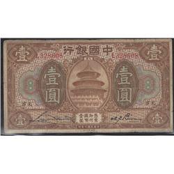 Bank of China 1918 $1 TIENTSIN overprint VF
