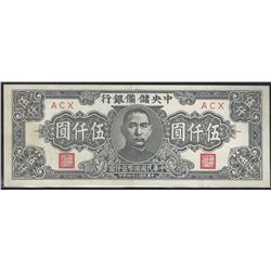 Central Reserve Bank of China 1945 5,000 EF/AU
