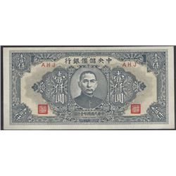 Central Reserve Bank of China 1945 1,000 UNC