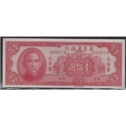 China Kwantung Provincial Bank 1949 100 Yuan GEM