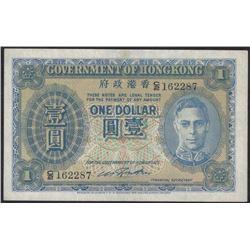 Hong Kong 1940 $1 Choice AU