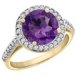 2.44 CTW Amethyst & Diamond Ring 10K Yellow Gold - REF-57V3R