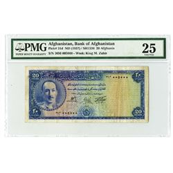 Bank of Afghanistan. 1957. Issued Note with Attractive Serial #005000.