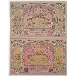 Azerbaijan Republic. 1920. Lot of 2 Issued Notes.