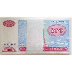 Central Bank of Azerbaijan. 1993. Lot of 100 Issued Notes.