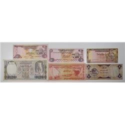 Various Arab Issuers. 1964-2004. Lot of 13 Issued Notes.
