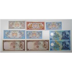 Royal Government of Bhutan, Government of Brunei, & Banco Nacional Ultramarino. 1963-1996. Lot of 14