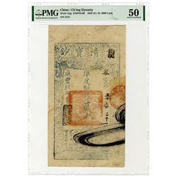 ChÍing Dynasty, 1859 (Yr. 9), 2000 Cash, P-A4g, S/M#T6-60 Issued Banknote.