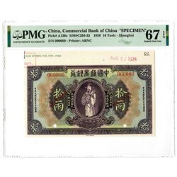 "Commercial Bank of China, 1920 Specimen ""Tael Issue"" Banknote Rarity - Highest Graded Note.."