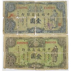 Commercial Bank of China. 1929. Lot of 2 Issued Notes.