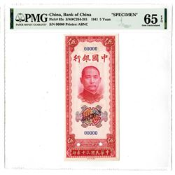 Bank of China, 1941 Specimen Banknote.