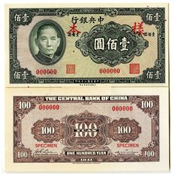 Central Bank of China, 1941 Uniface Front and Back Specimen Pair