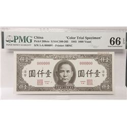 Central Bank of China, 1945 Color Trial Specimen Banknote.