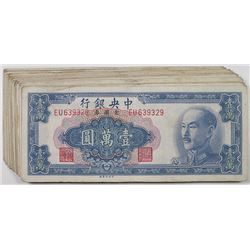 Central Bank of China. 1949. Lot of 25 Issued Notes.