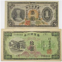 Bank of Taiwan Limited. 1932-1944. Lot of 2 Issued Notes.