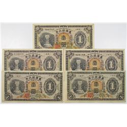 Bank of Taiwan Limited. 1933-1944. Lot of 5 Issued Notes.