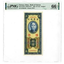 "Bank of Taiwan. 1950 ""Kinmen"" Issue Banknote."