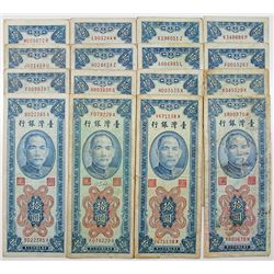Bank of Taiwan. 1954. Lot of 16 Issued Notes.