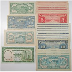 Central Reserve Bank of China. 1937-1945. Lot of 21 Issued Notes.