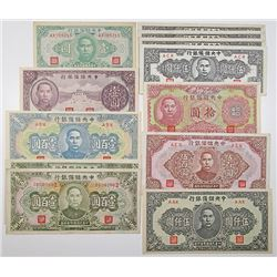 Central Reserve Bank of China. 1940-1945. Lot of 28 Issued Notes.